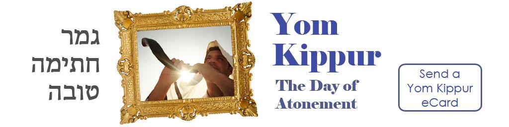 Yom Kippur ecards